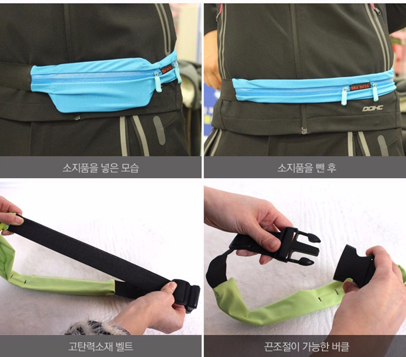 Outdoor waterproof reflective elastic Lycra sport waist bag , running waist belt bag fanny pack belt / fitness workout belt