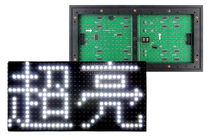 p10 outdoor single color led display module outdoor red green blue yellow white led module