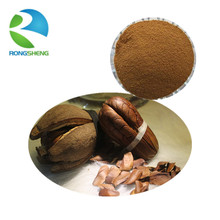 Pure natural Powder sky fruit extract