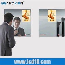 32 inch HD magic mirror display <strong>advertising</strong>, funny interactive led mirror (MG-320JEM)