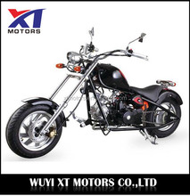125cc old man chopper 4 stroke motorcycle