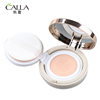 2017 New Arrival Whitening Korean Cushion Compact Powder Foundation