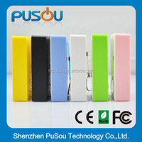 2017 Best Hot Sale 5200mAh USB Power Bank charger 18650 Battery Charge for All Cell Phone