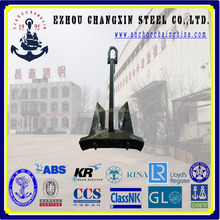 AC-14 TYPE HHP STOCKLESS MARINE anchor for sink