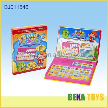 English/Indonesian Touch Screen Learning Laptop Toy