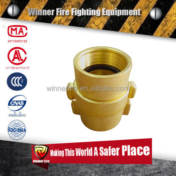 American Type Air Quick Hose Coupling