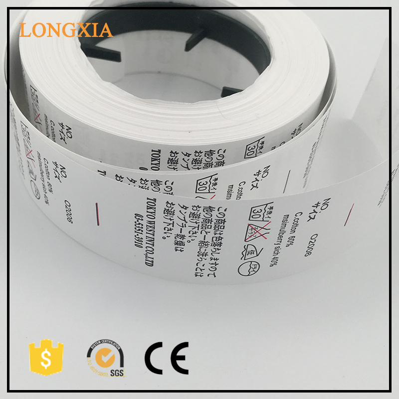 Non woven printing/Cotton printing label for Apparel