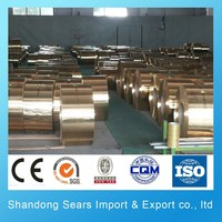 Copper coil price meter /0.5mm thick brass sheet