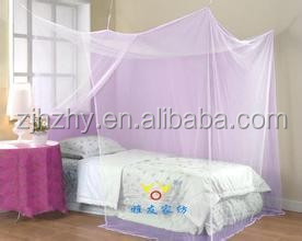 2014 huzhou gaorui mosquito net in sri rajavela industries single polyester mosquito net china product