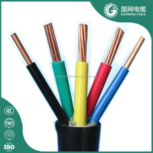 Low Voltage Type XLPE BR/SBR EPR PVC Insulation Material Marine Cable 4 5 Core 25 35 50mm2