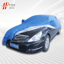 Universal Fit Waterproof Polyester Breathable Full Body Car Cover