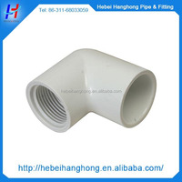2014 newest hot selling pvc pipe bend