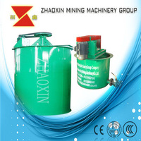 Zhaoxin High Efficiency Agitation Leaching Tank