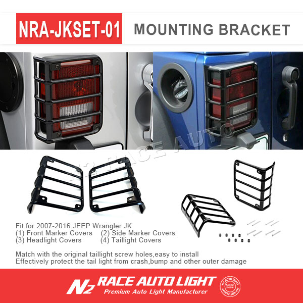 Auto 2pcs rear tail light lamp guard set cover for wrangler JK 07-15