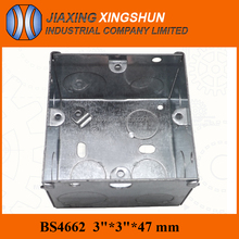 BS rectangular stainless steel switch box