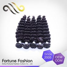 Newest Attractive And Durable Virgin Samples Free Indonesia Japanese Human Hair Extensions