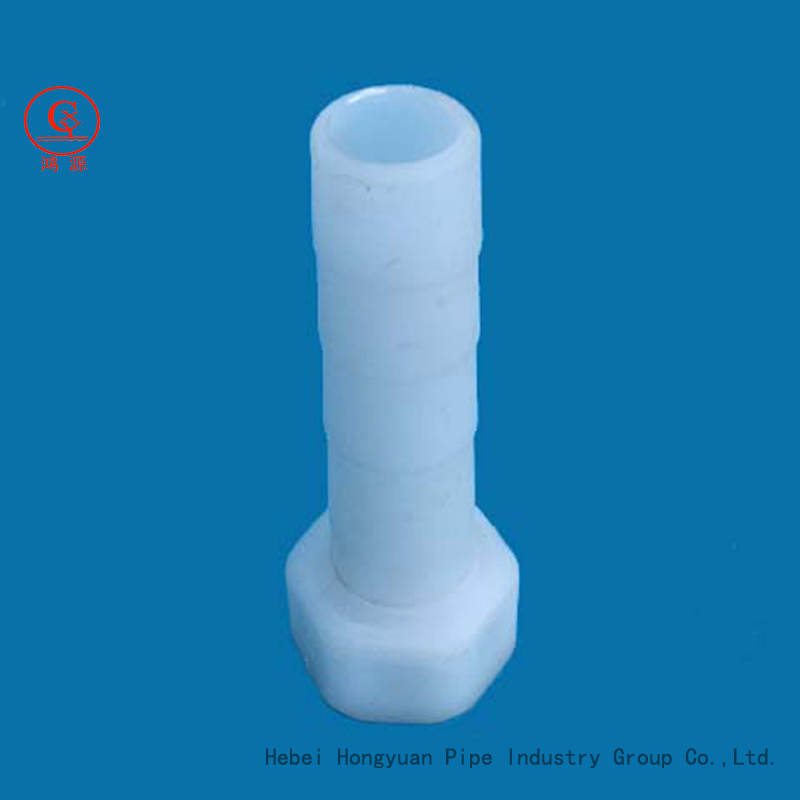 Plastic PP Permanent Joint Pipe Fittings