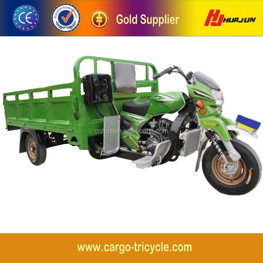 Huajun New Style Cargo Trikes/China 3 Wheeler/Tricycle