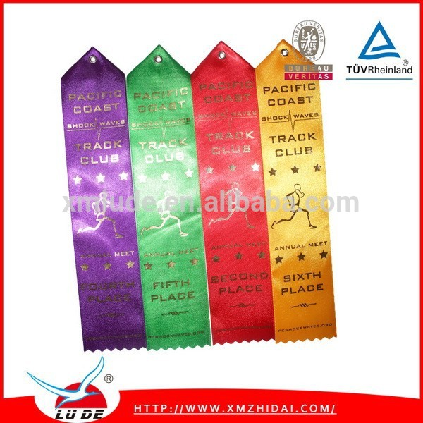 wholesale-award-ribbon.jpg