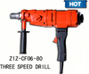 /product-detail/z1z-cf06-80-model-1500w-for-power-handy-power-drilling-machine-and-hand-drill-motors-manufacturer-948831732.html
