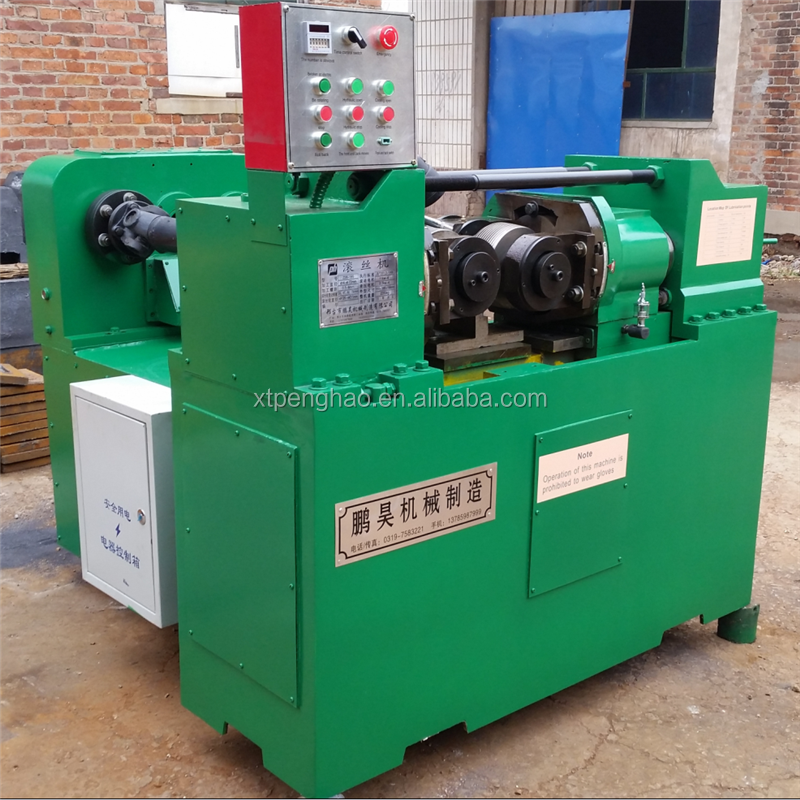 steel rod rolling machine