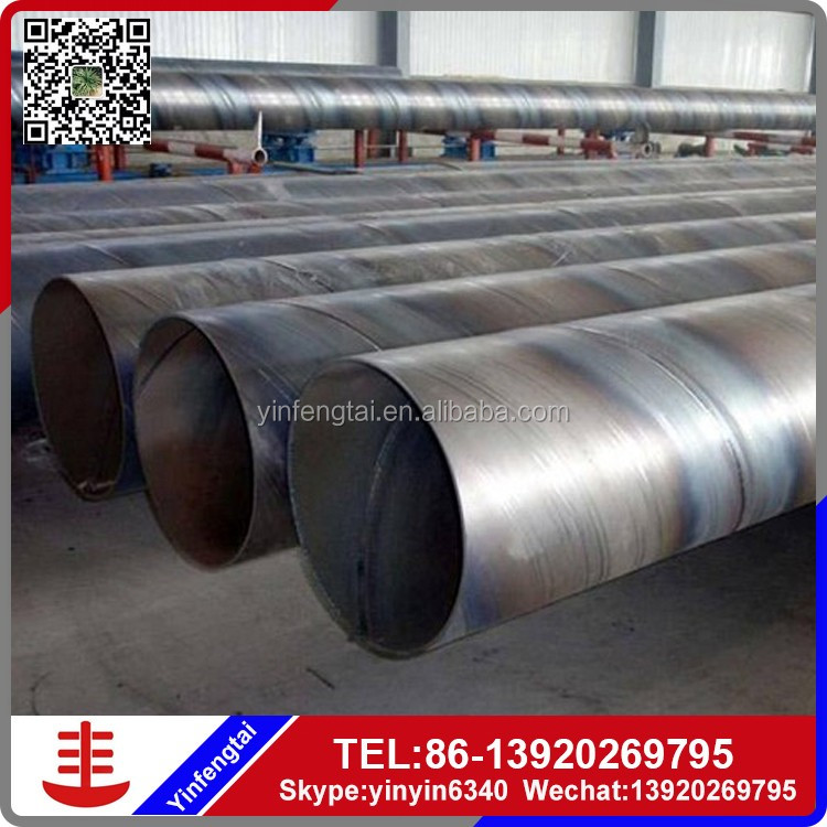 Api psl2 ssaw steel pipe & spiral welded steel pipe for pipe line conveyance system