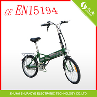 shuangye fixed gear portable electric bike