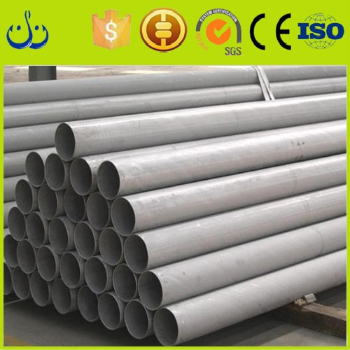 904L stainless steel seamless tube N08904 1.4539,904L stainless steel seamless tube,seamless steel tube