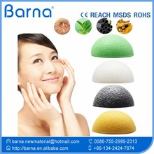 100% Natural Konjac Sponge Gentle Exfoliating Activated Charcoal Turmeric Green Tea Deep Cleansing