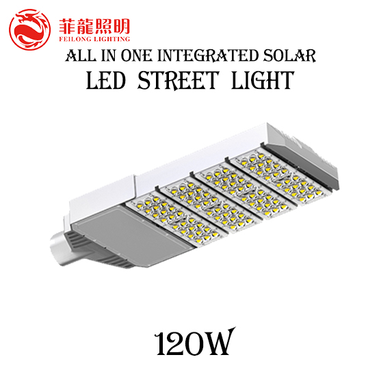 Hot new products for 2016 200w 5 years warranty integrated solar led street light