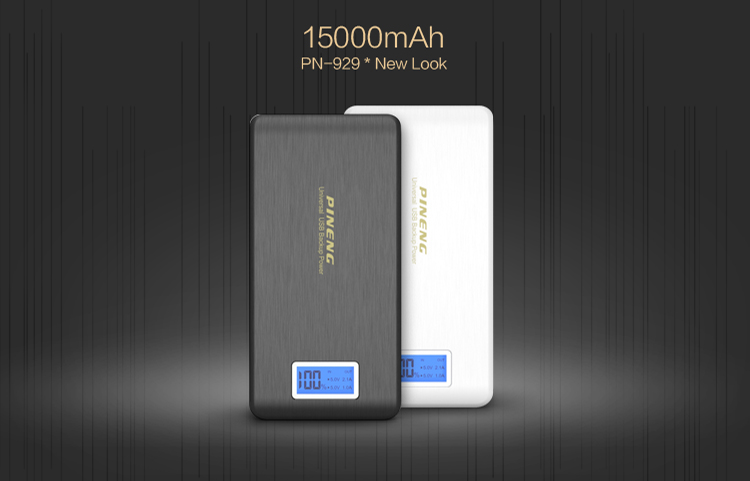 2018 High Quality Power supply Mobile phone cute 15000 mah powerbank