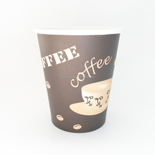LOONGPACK paper cup holder for 2 cups take out recycled paper plates and cups 8oz