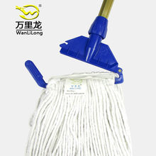 #SC004 Cotton white, Industrial strength starcj magic mop cleaning mop .