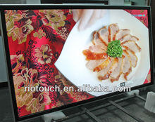 47'' 10 fingers mass production IR multi touch screen explosion proof monitor with OPS PC