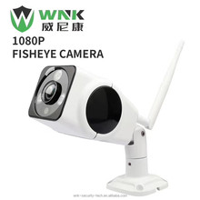 IP66 waterproof IR red 1080P fisheye wifi camera Outdoor Security Onvif P2P IP CCTV bullet camera