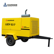 No Middleman of diesel portable air compressor on hot selling