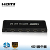 seamless 4x1 HDMI rca/vga/CCTV channel Switcher V1.4 4Kx2K supports all HD formats