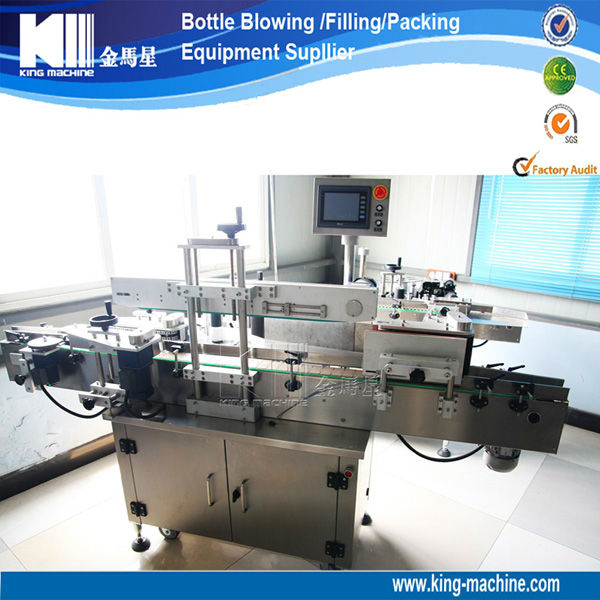 Cold glue paper bottle labeling machine / label sticker