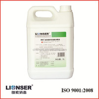 LIONSER Disinfectant for Dialysis Machine