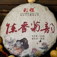 puer ripe tea organic and nature slimming tea with good price