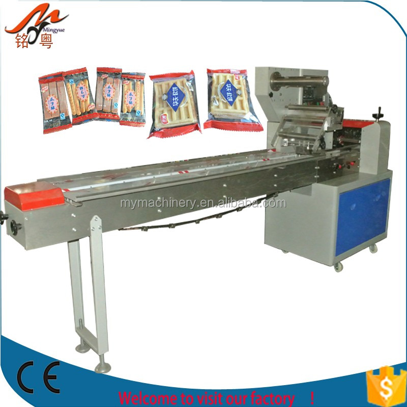 Foodstuff Packing Machine/Biscuit/Candy/Cake/Wafer Packing Machine