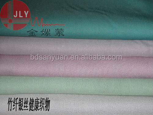 Nano Silver fiber anti radiation anti bacterial fabric