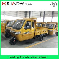 Chongqing Leading Tricycle Manufacturer/ Motorcycle Cargo Factory