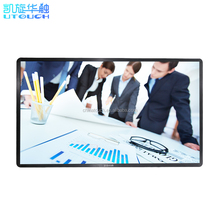 wireless voting screen smart board /wall mounted PC for digital conference system
