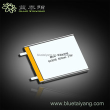 600mah 603035 3.7V li ion battery