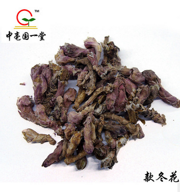 GMP organic certified herbal flower FARFARAE FLOS / flos farfarae / Coltsfoot Flower/ Kuan dong hua relieve cough