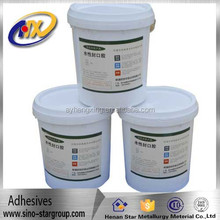 Best Products Factory Supply Hypoallergenic Adhesives