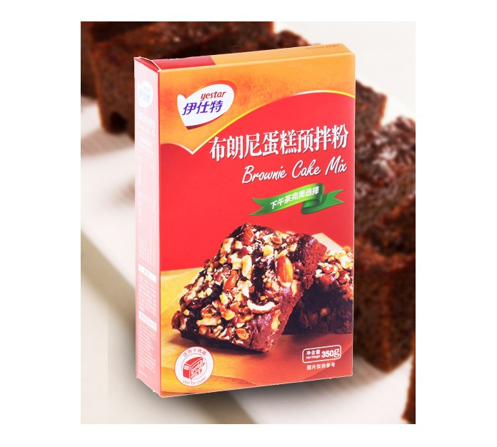 Yester Brownie Cake Mix