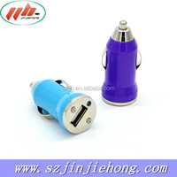 adapter for LG 5V 1A 25*25*57.6mm bullit