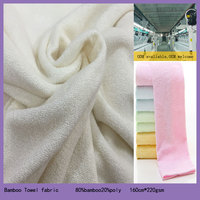 80% bamboo fiber 20% polyester french terry towel fabric wholesale